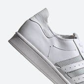 adidas Originals Superstar Minimalist Icons FZ3547